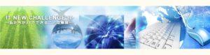 株式会社ステーション・ピー、業務改善をするための業務システムやサービスをご提供。Excel感覚でWebアプリを作る「CELF×StationP」国内最安級の国産RPAサービス開始。